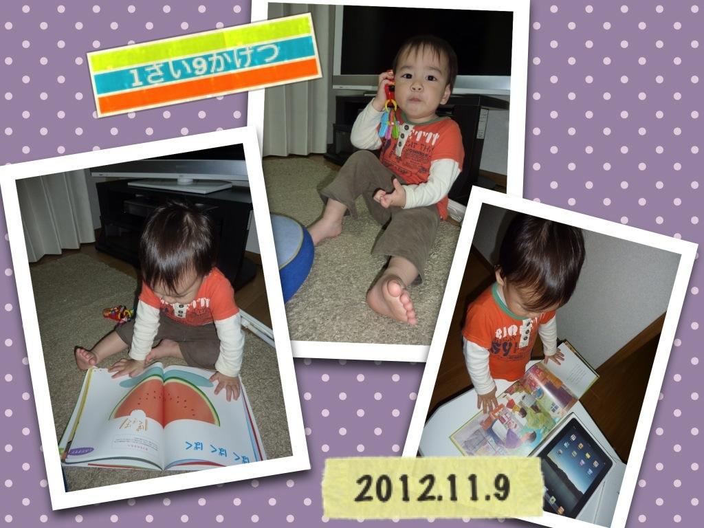 20121111-221114.jpg